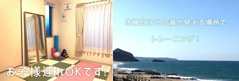 鳥取市女性専用 【 加圧サロンplaisirプレジール 】1年通えば5歳若返る!!